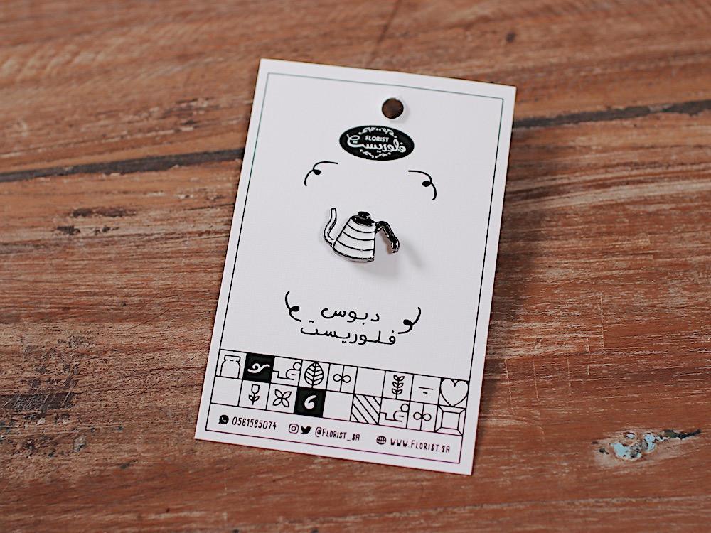 بروش إبريق قهوة مقطرة مجموعة pins للقهوة المختصة drip coffee