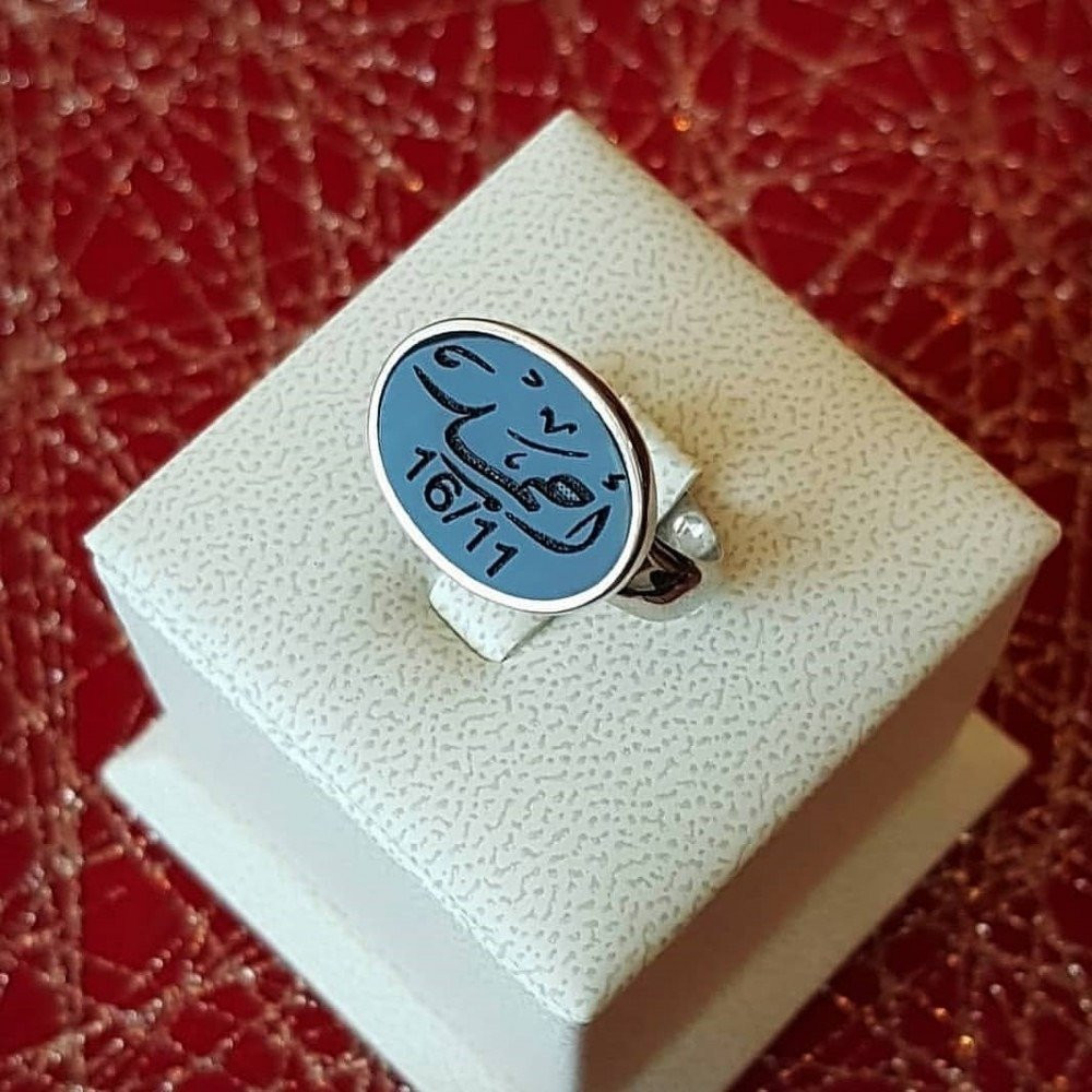 خاتم ملكي بالاسم من الفضة الخالصة