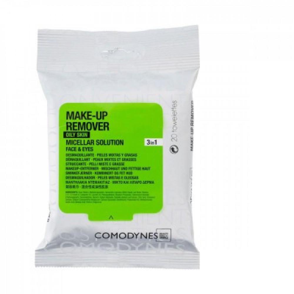 كومودينيس - مناديل مزيل المكياج للبشرة الدهنية