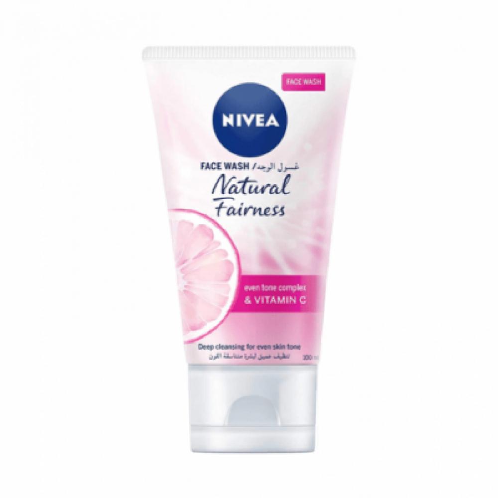 نيفيا - غسول الوجه للتفتيح الطبيعي 100مل