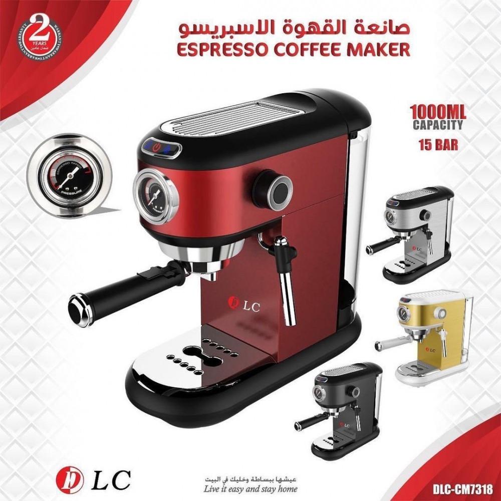 ماكينة قهوة - ماكينة تحضير قهوة اسبريسو و كابتشينو و لاتيه مع تبخير ال