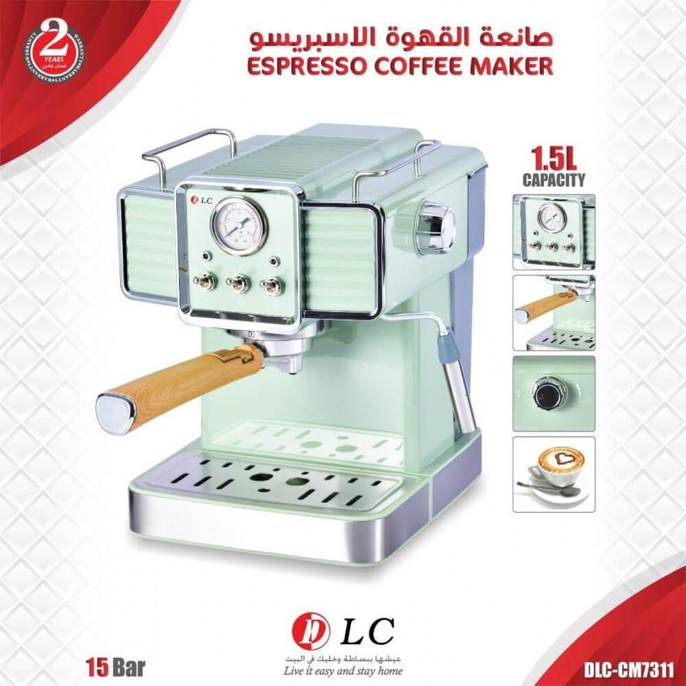 الة قهوة - ماكينة تحضير قهوة اسبريسو و كابتشينو و لاتيه من دي ال سي DL