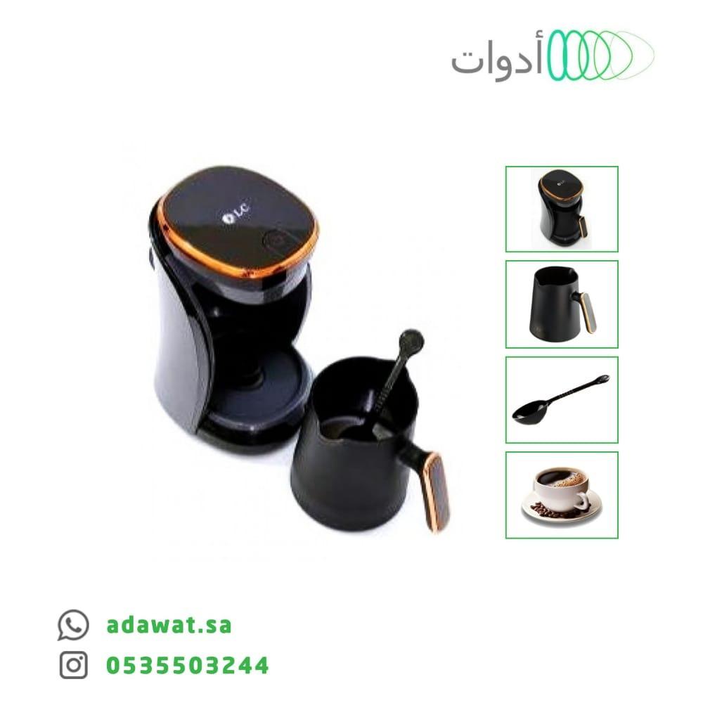 ماكينة القهوة - ماكينة القهوة - ماكينة تحضير القهوة التركية DLC-CM7317