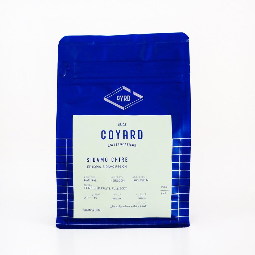 أفضل أنواع حبوب بن اسبريسو قهوة مجففة حبوب قهوة محمصة قهوة اثيوبية
