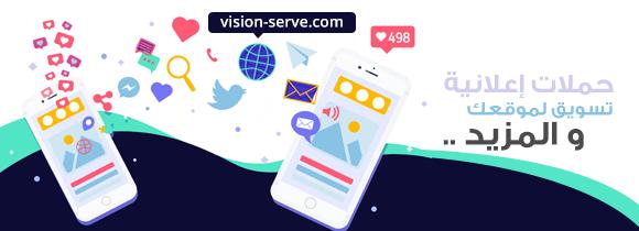 خدمات التسويق