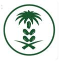 علامة التمور السعودية