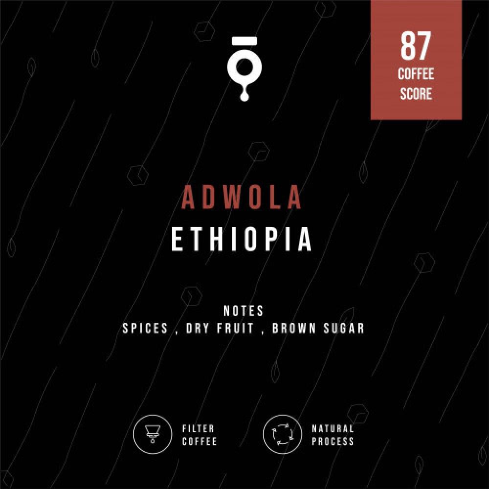 كوهي  -اثوبيا ادولا