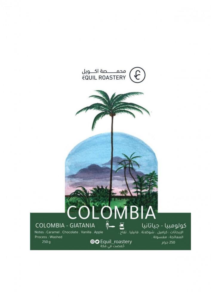 محمصة ايكويل كولومبيا جياتانيا
