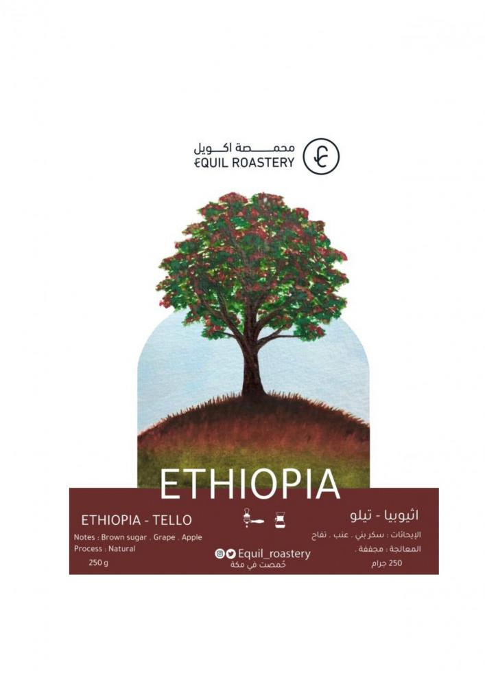 محمصة ايكويل اثيوبيا تيلو