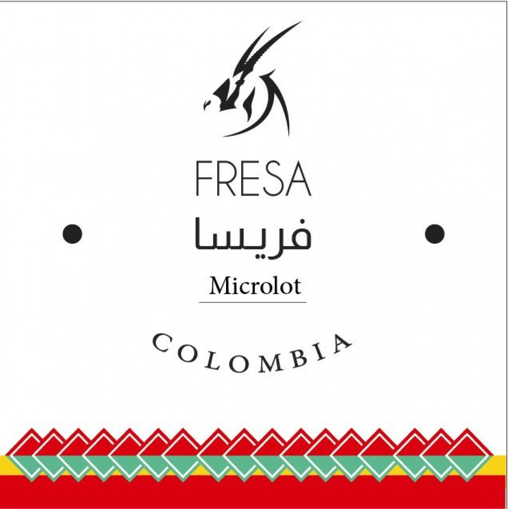 فريسا كولومبيا من محمصة اكتوبر