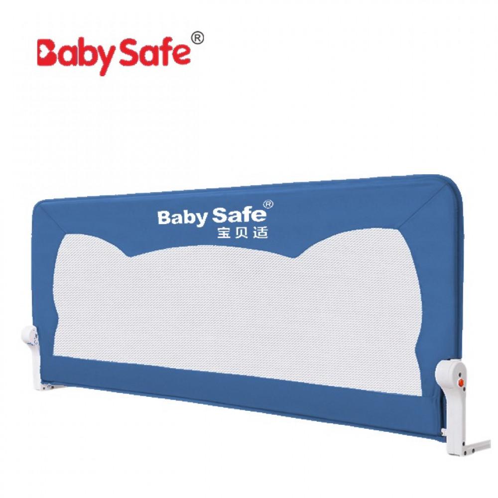 حاجز حماية سرير الأطفال