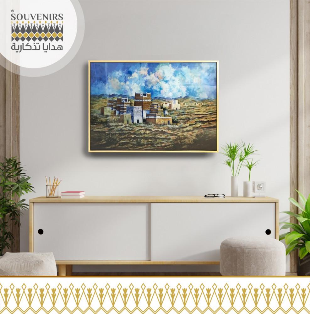 لوحة اكريليك - قرية من عسير