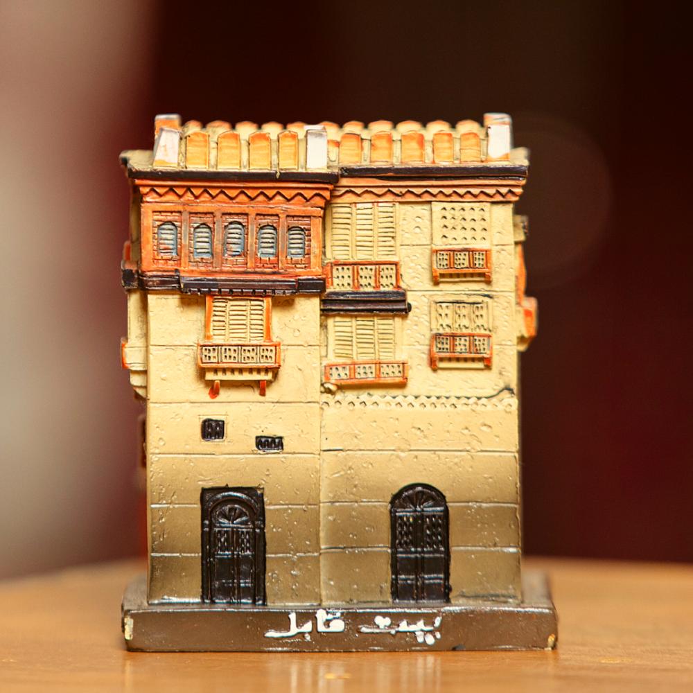 تذكار بيت قابل الحجم الكبير