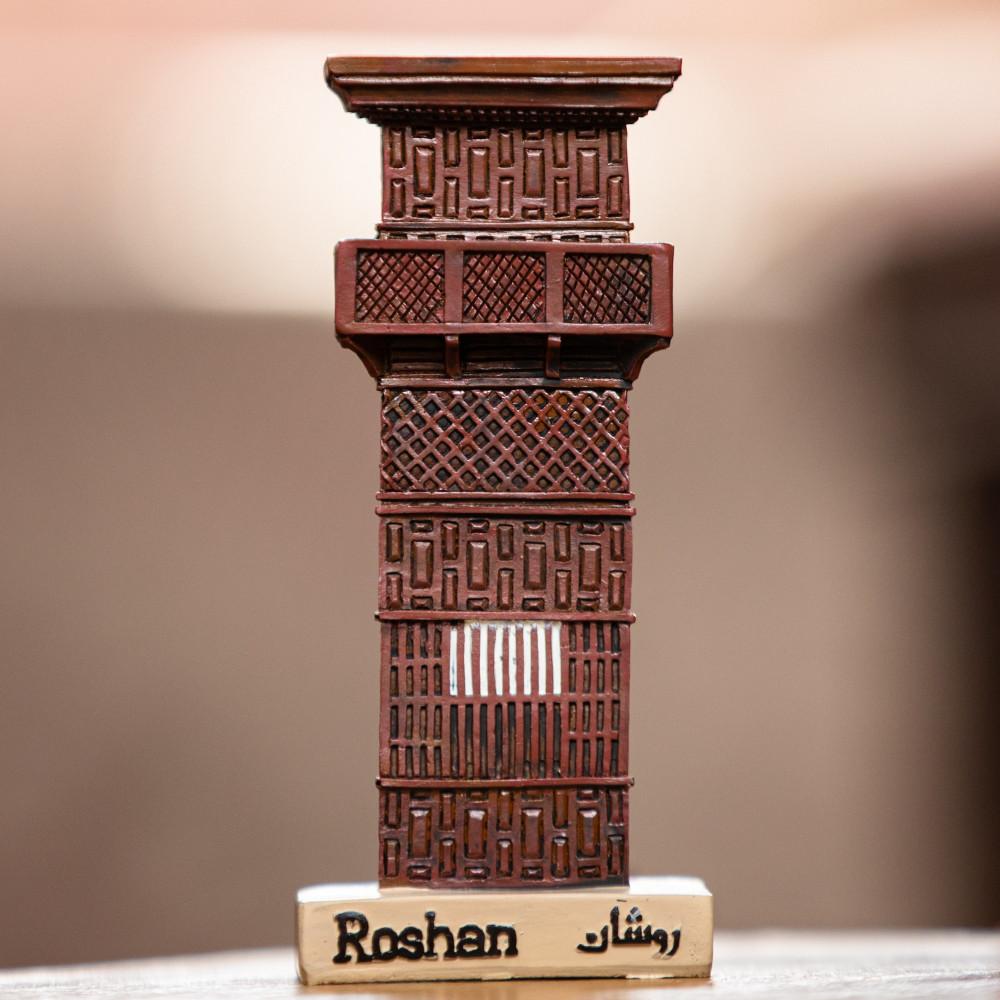تذكار الروشان التاريخي