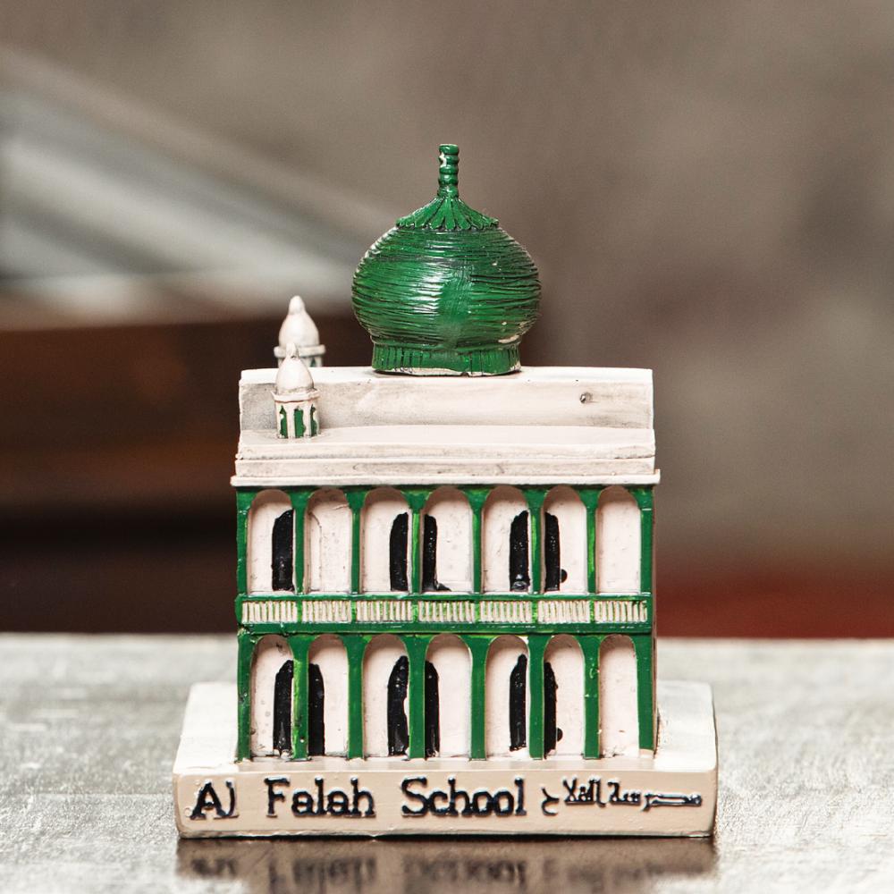 مدرسة الفلاج في جدة