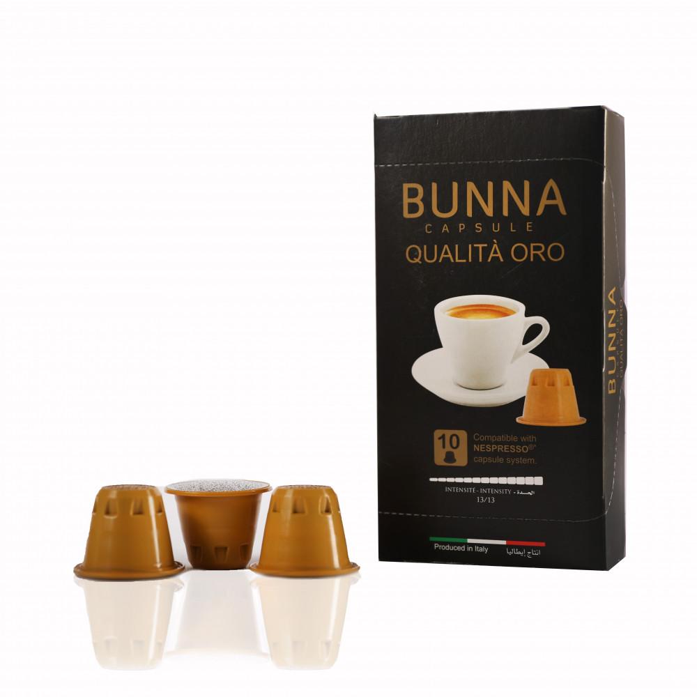 كبسولات القهوة المتوافقة مع الات نيسبريسو