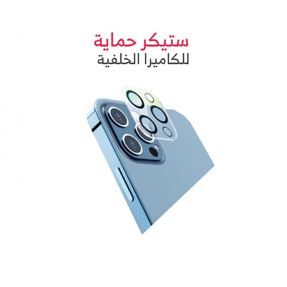 بكج حماية ايفون 13 برو ماكس من كارا ب8 قطع