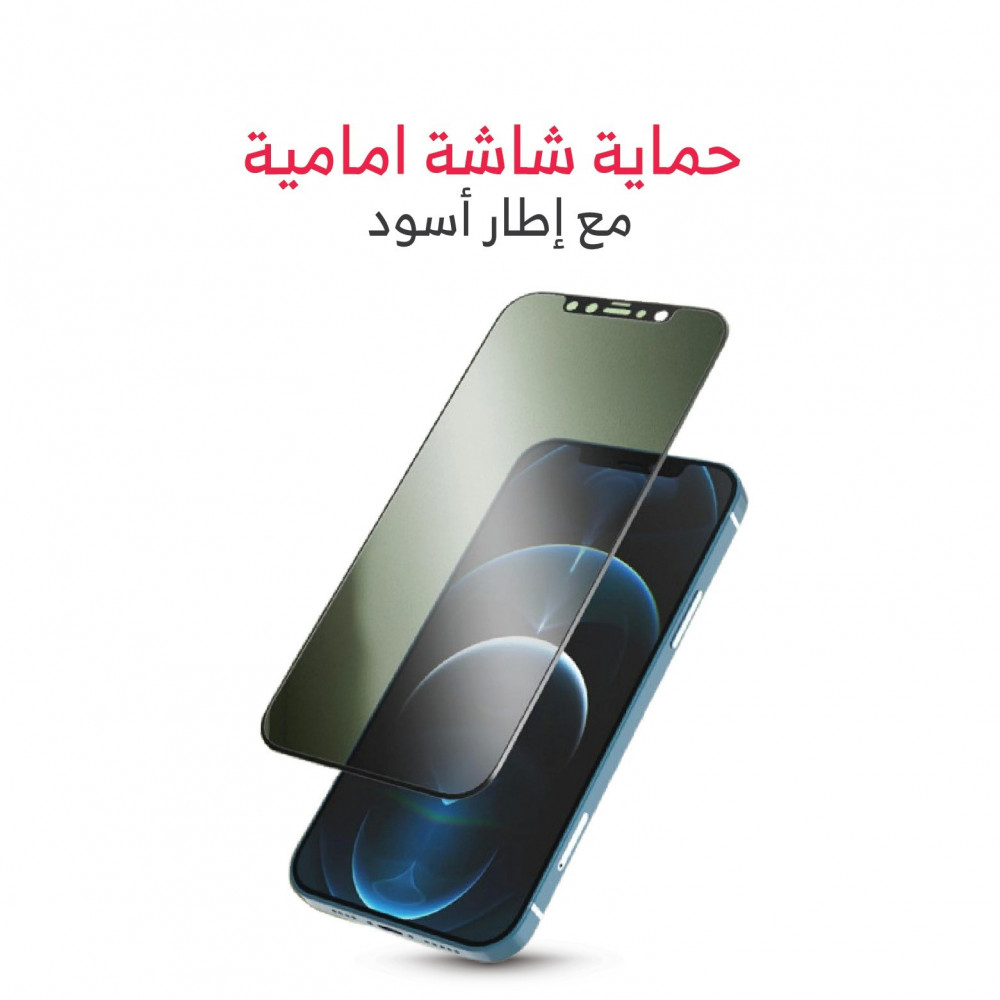 بكج حماية ايفون 13 برو من كارا ب8 قطع