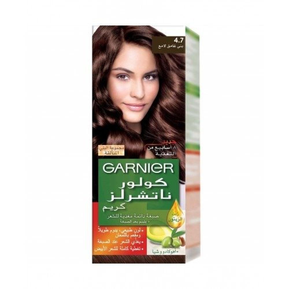 Garnier Color Naturals No-4-7 Dark Shiny Brown متجر خبير العطور