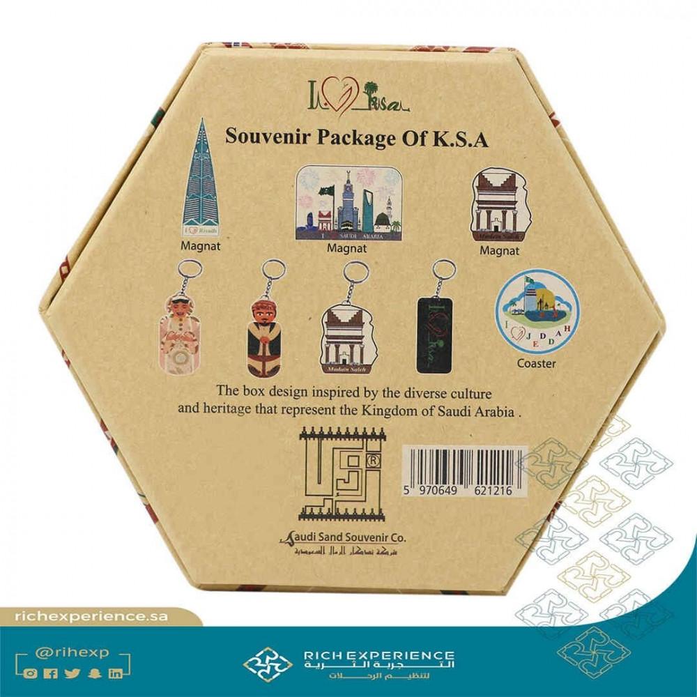 Souvenir Package Of KSA