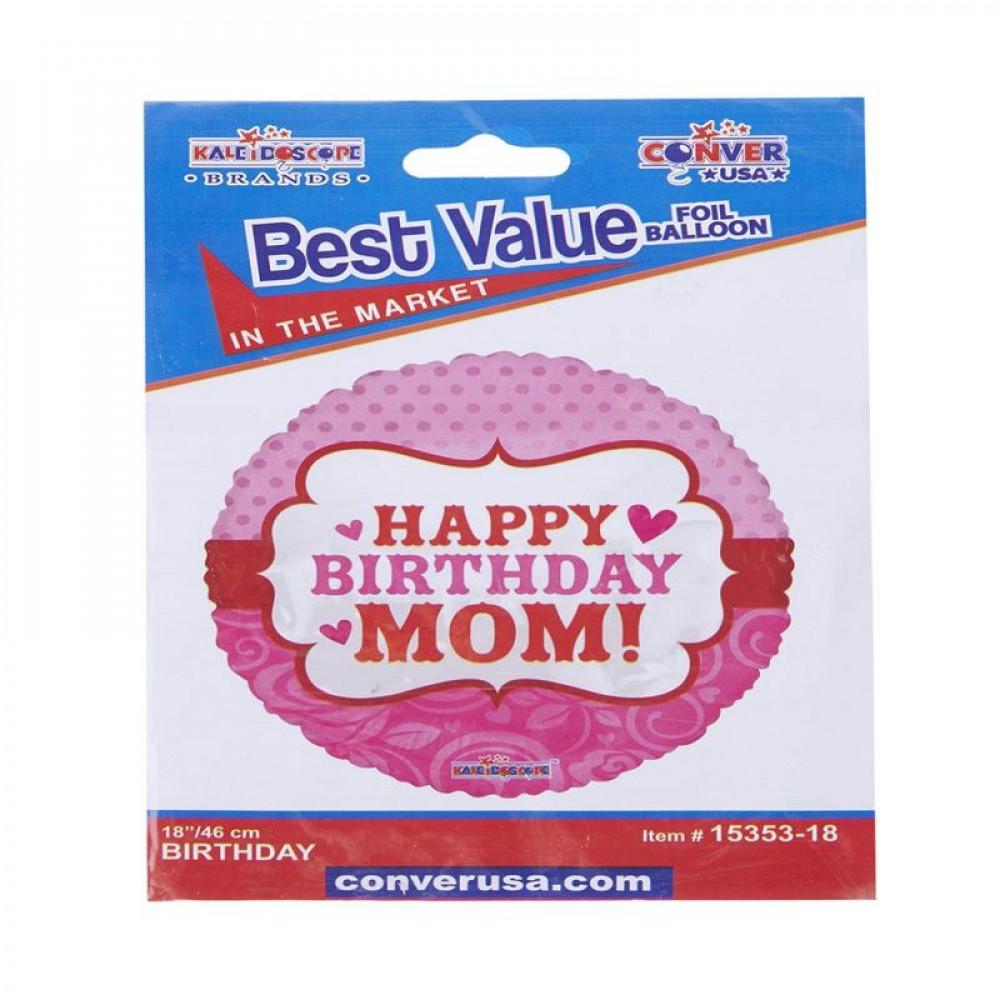 Happy Birthday Mom Balloon,بالون عيد ميلاد الأم, بلونات أشكال