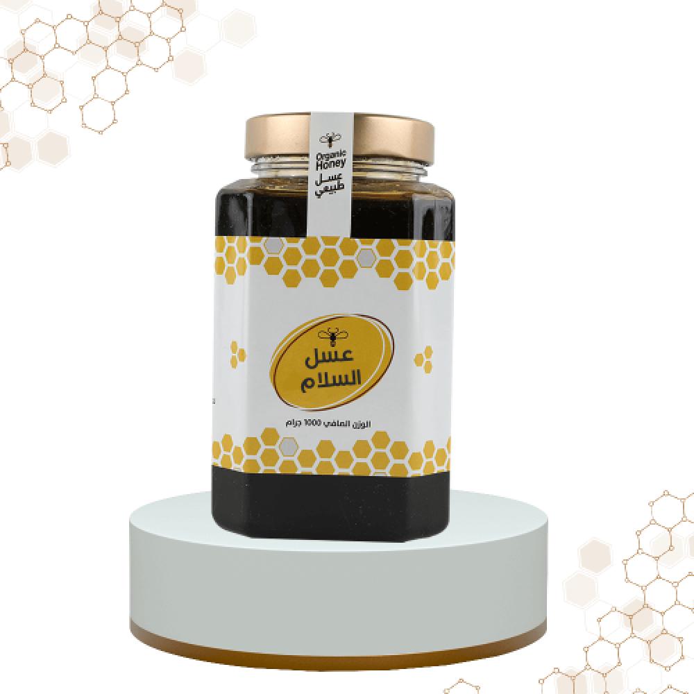 عسل السلام - عسل طبيعي - عسل الحواج