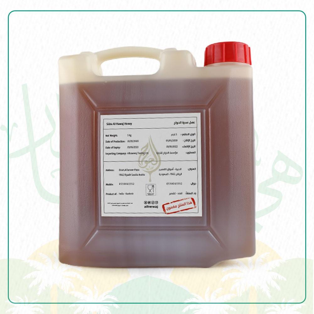 جيك عسل السدر الفاخر - 5 كيلو - متجر الحواج للعسل والزيوت الطبيعية