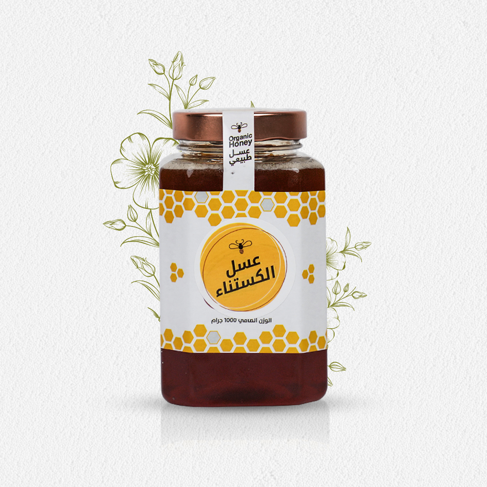 عسل الكستناء  عسل طبيعي  عسل الحواج