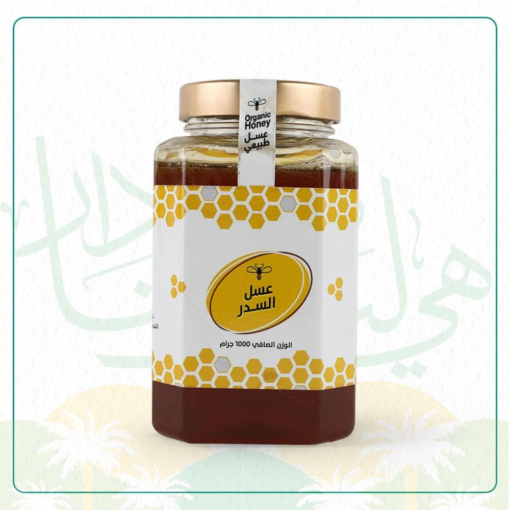 عسل السدر - 1 كيلو - متجر الحواج للعسل والزيوت الطبيعية-