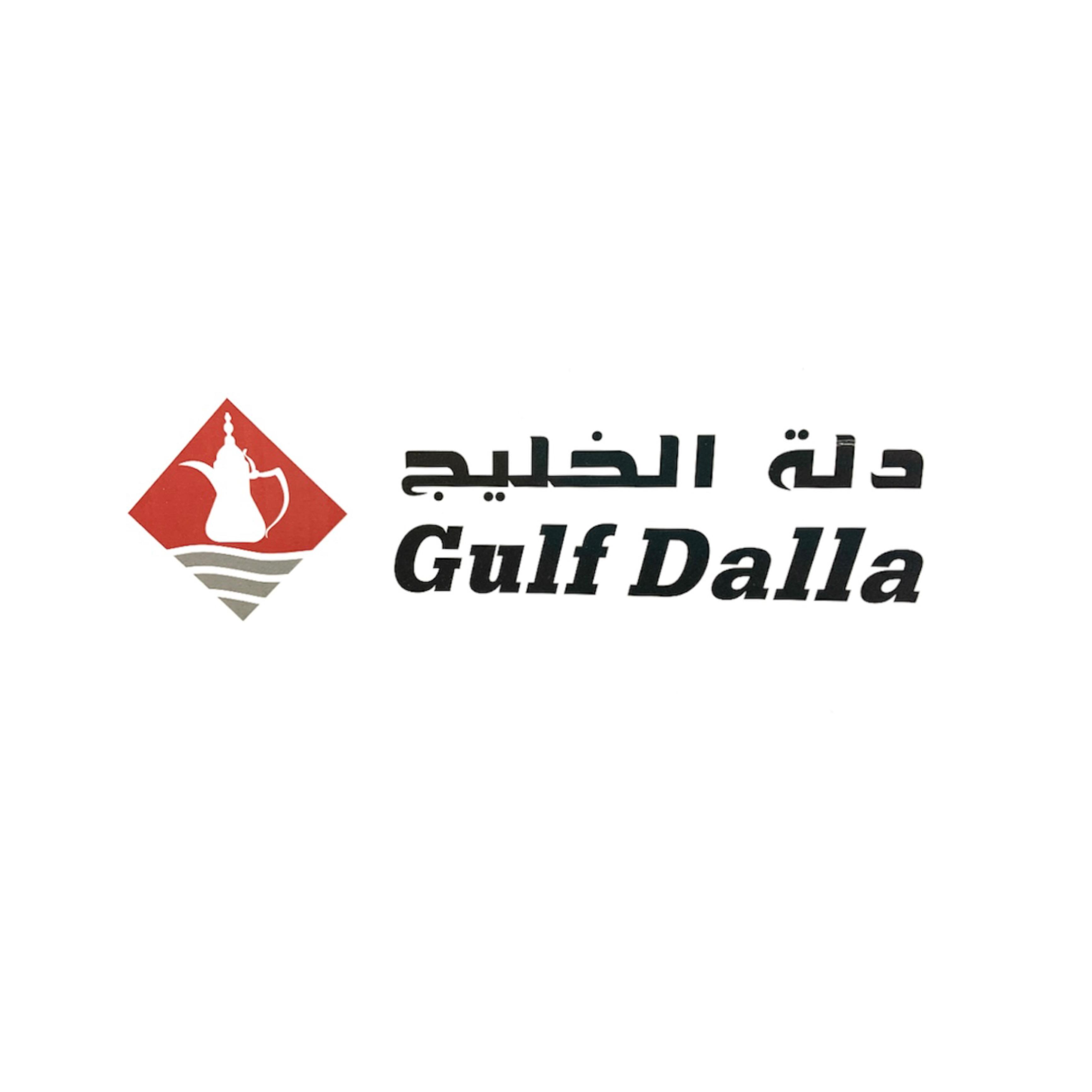 دلة الخليج