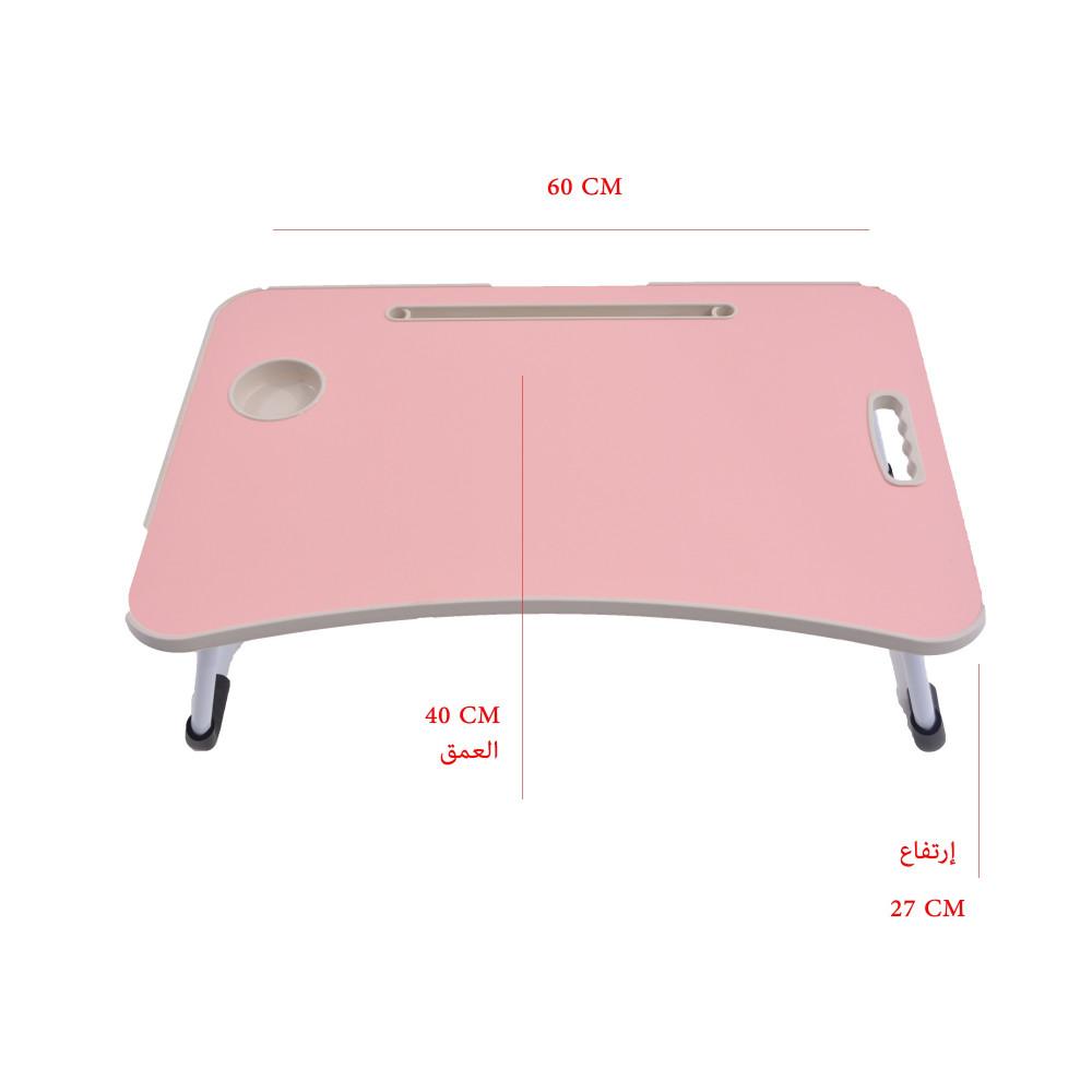 طاولة مدرسية ارضية وردي من كاما
