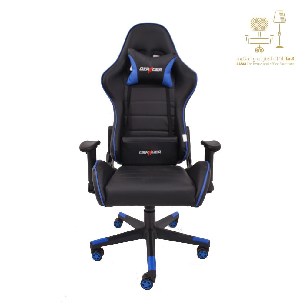 كرسي العاب ازرق من كاما C-1604