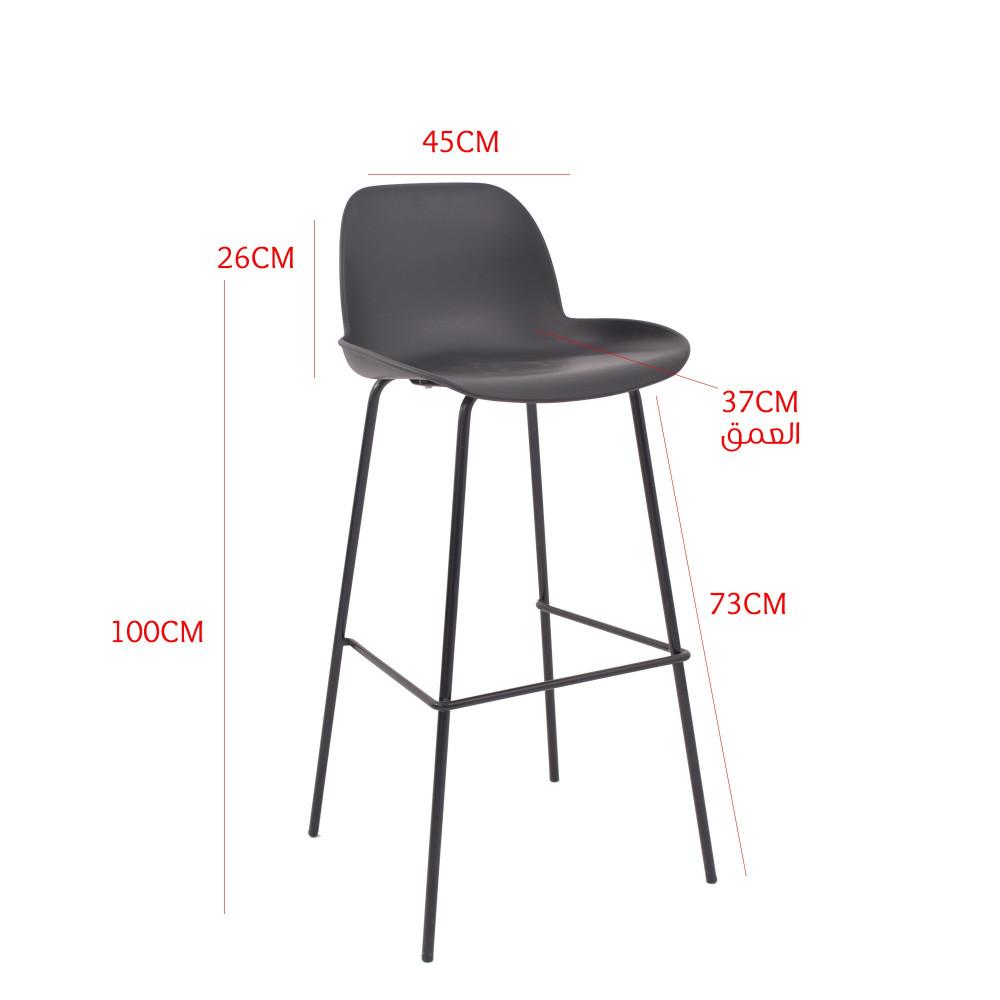 كرسي بار اسود من كاما C-PP766A