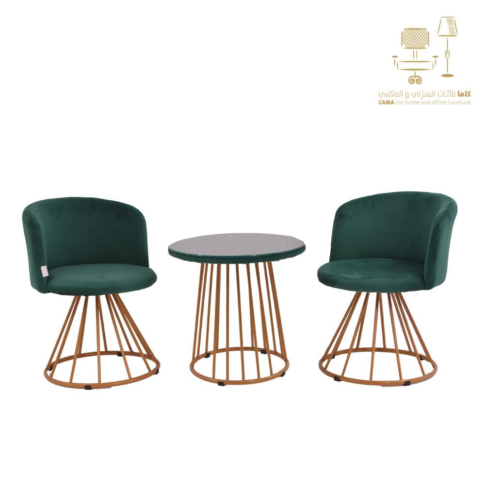 طقم طاولة و 2 كرسي أخضر