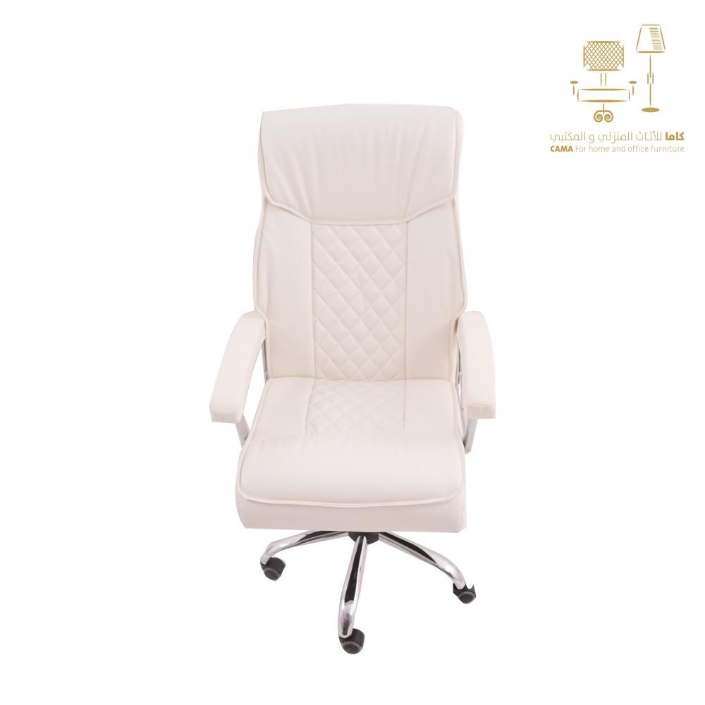 كرسي دوار جلد ابيض من كاما C-XH-9241