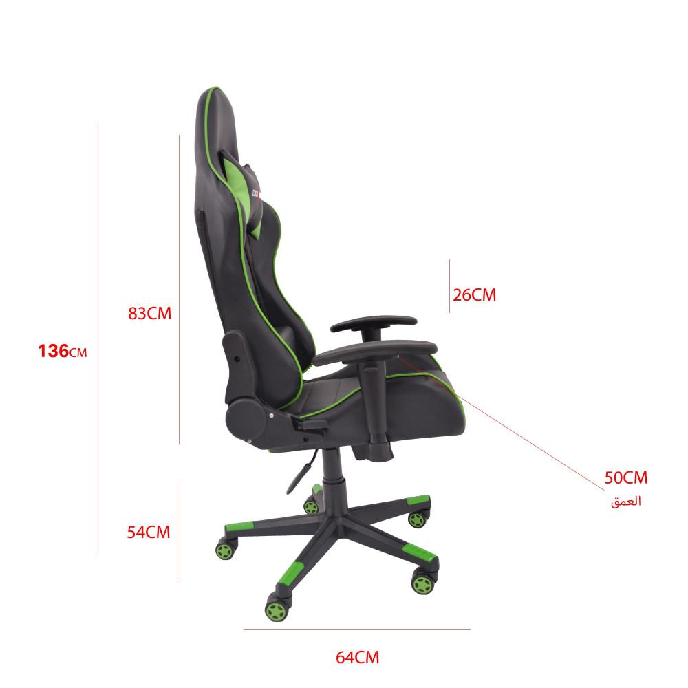 كرسي العاب اخضر من كاما C-1604