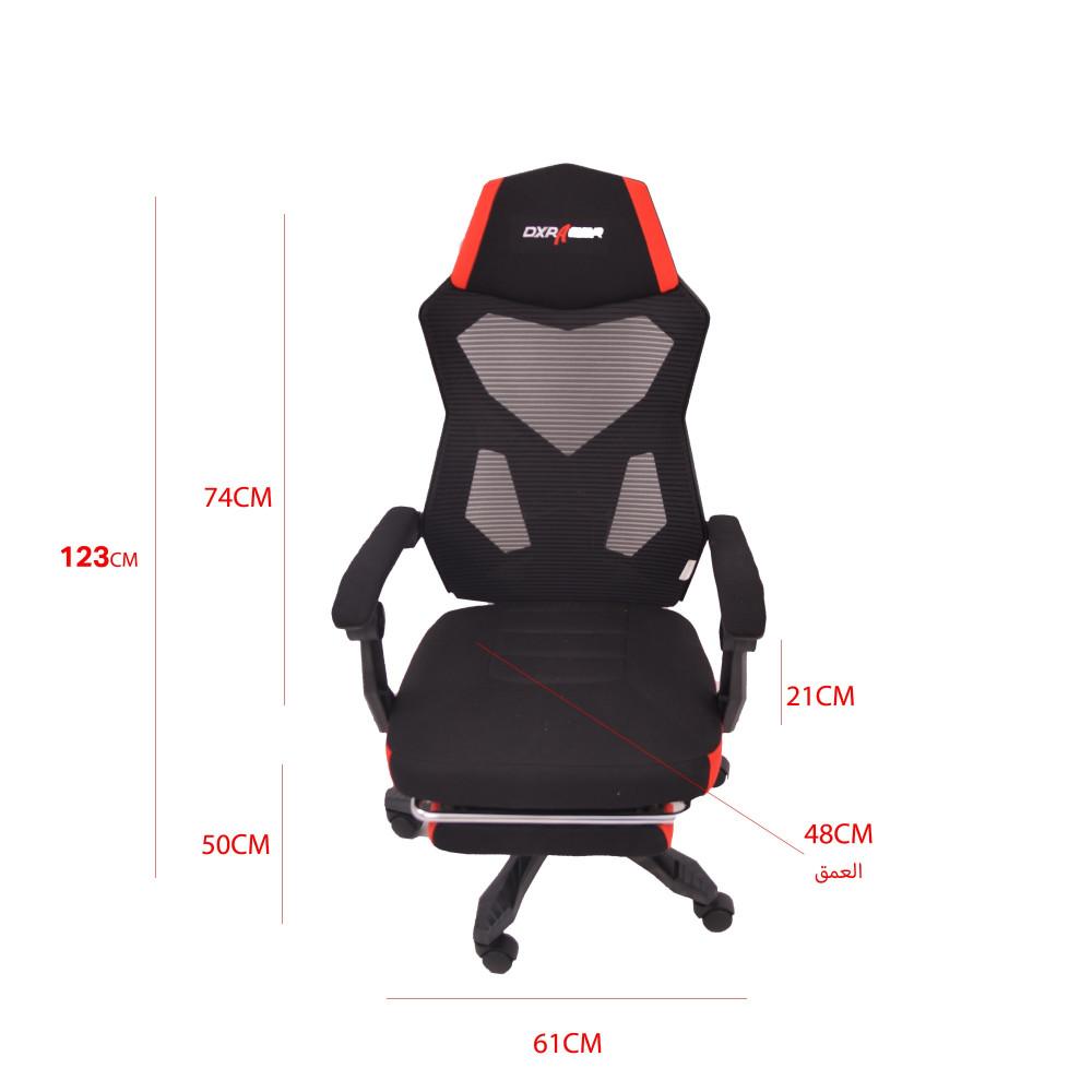 كرسي العاب احمر من كاما C-884