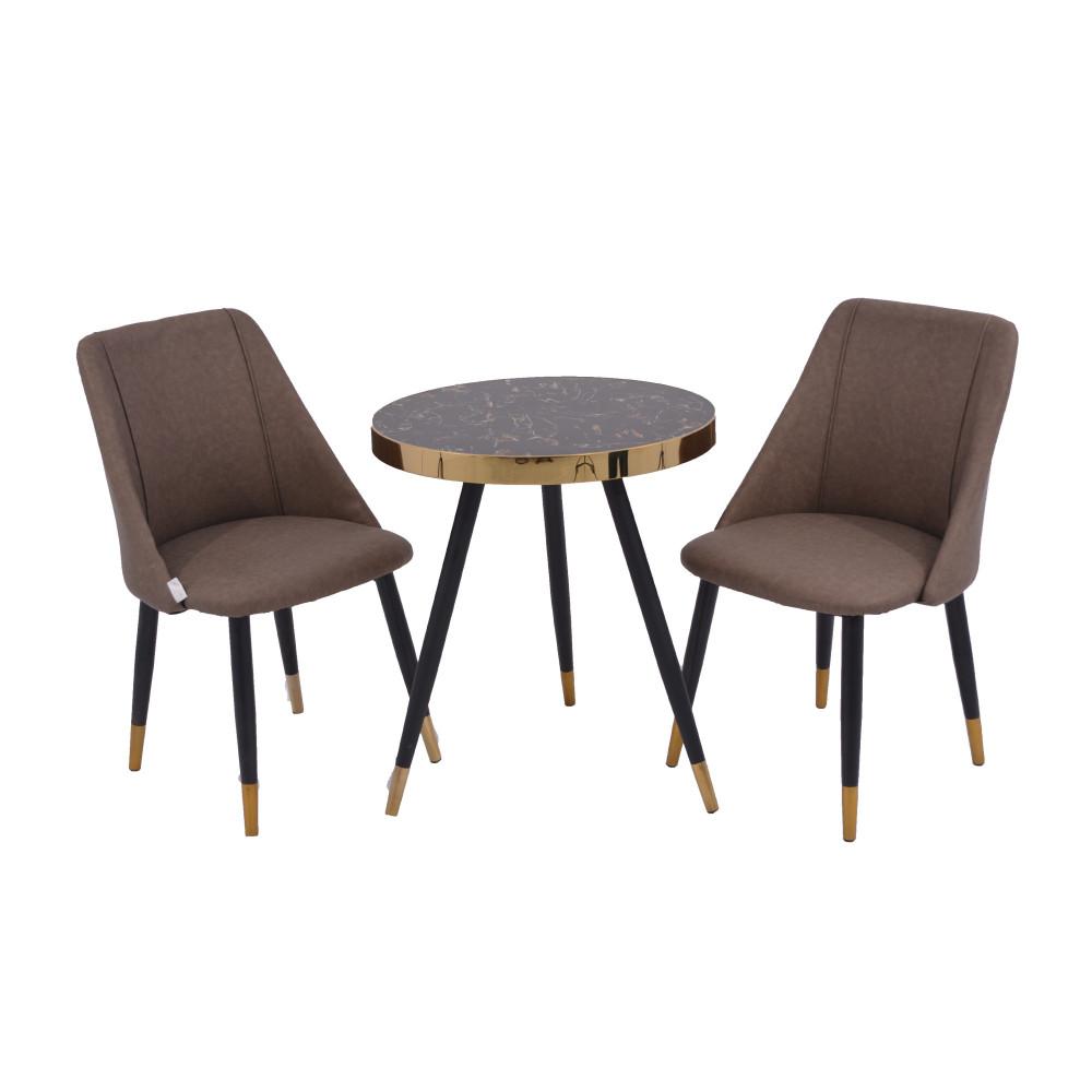 طقم طاولة و 2 كرسي بيج
