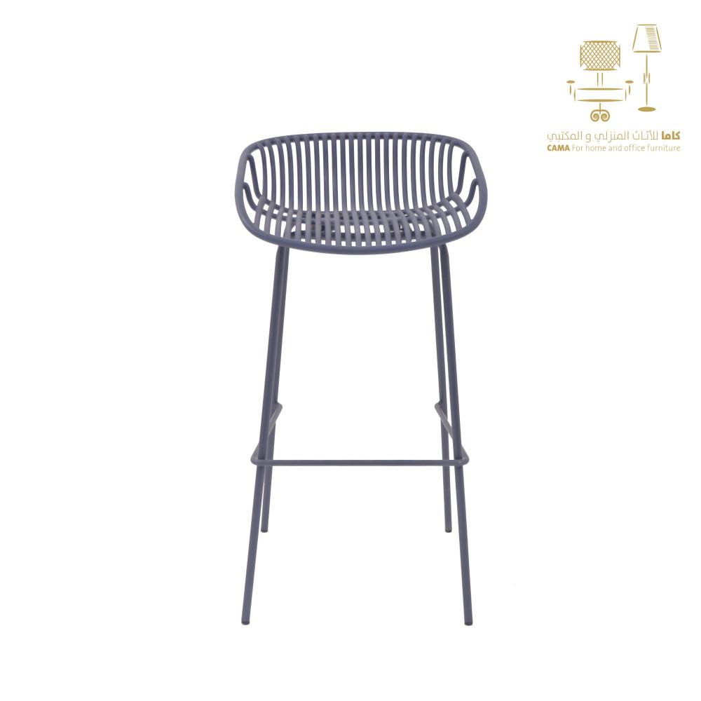 كرسي بار رمادى من كاما C-PP775