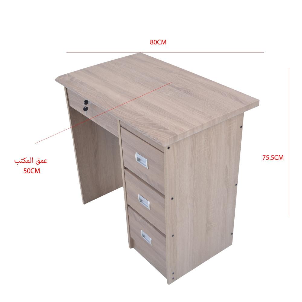 مكتب دراسي 80سم خشبي من كاما C-OTN8003