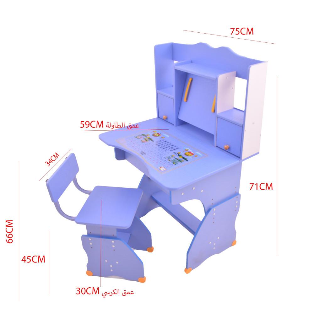 مكتب دراسي للاطفال لون ازرق من كاما C-A08