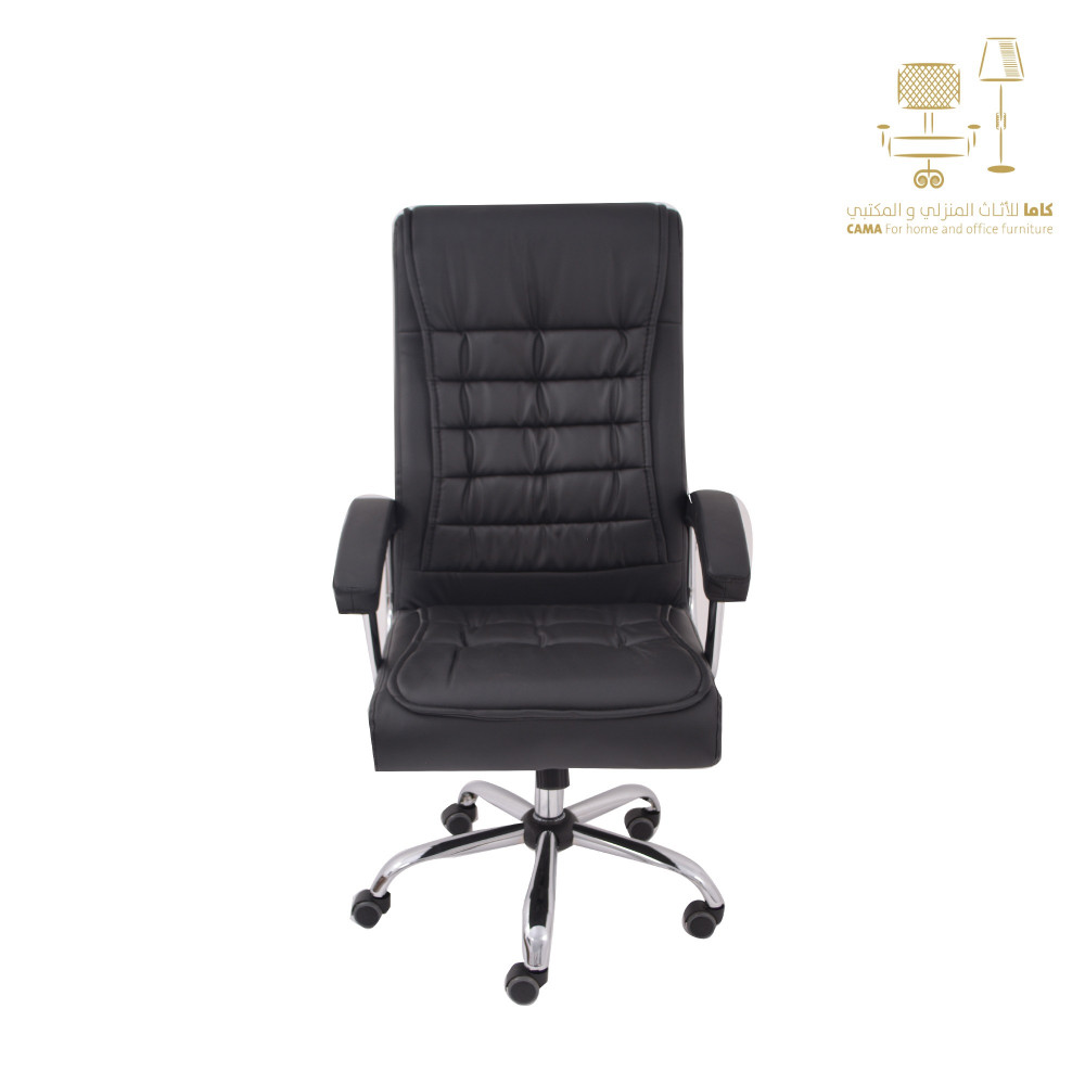 كرسي دوار جلد اسود من كاما C-XH9233H