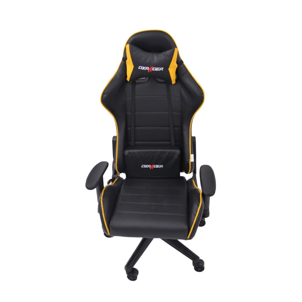 كرسي العاب اصفر من كاما C-1604