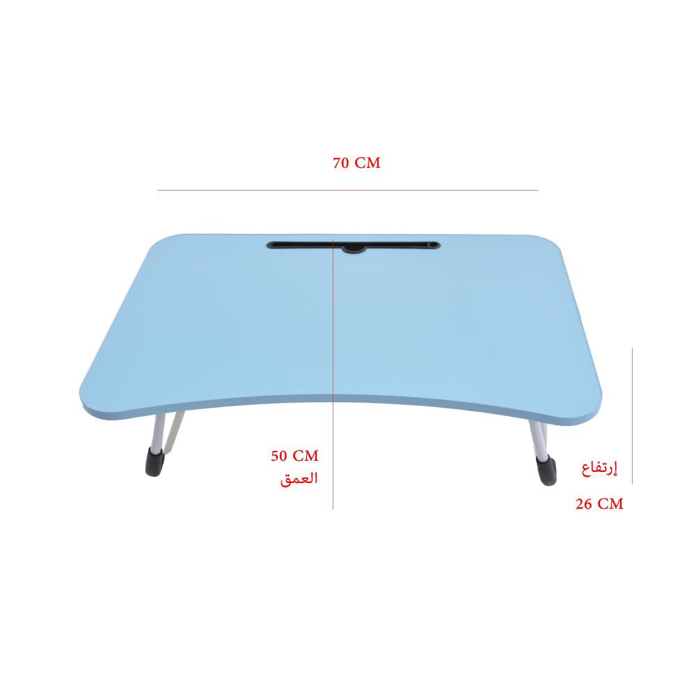 طاولة  مدرسية ارضية ازرق من كاما