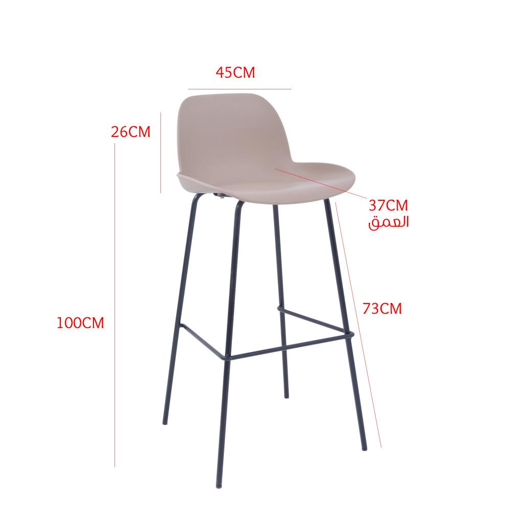 كرسي بار بنى من كاما C-PP766A