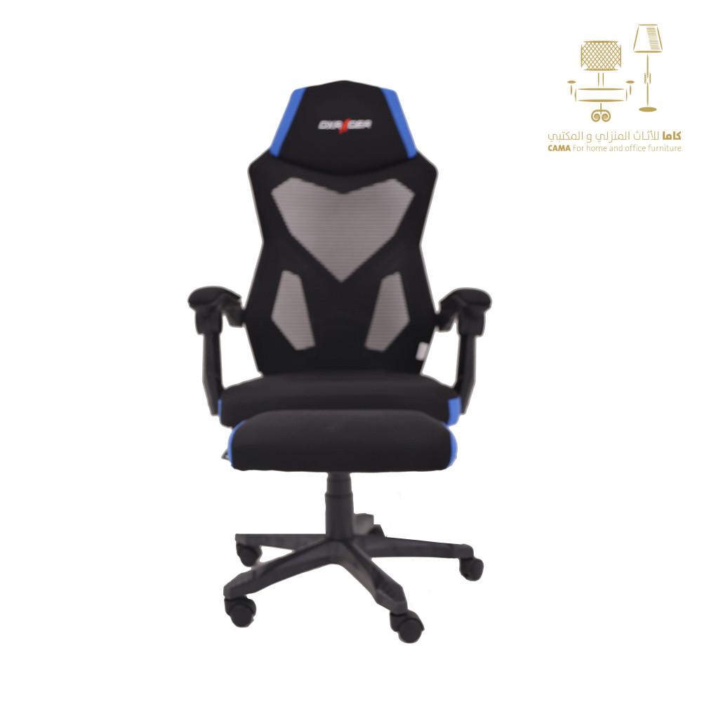 كرسي العاب ازرق من كاما C-884