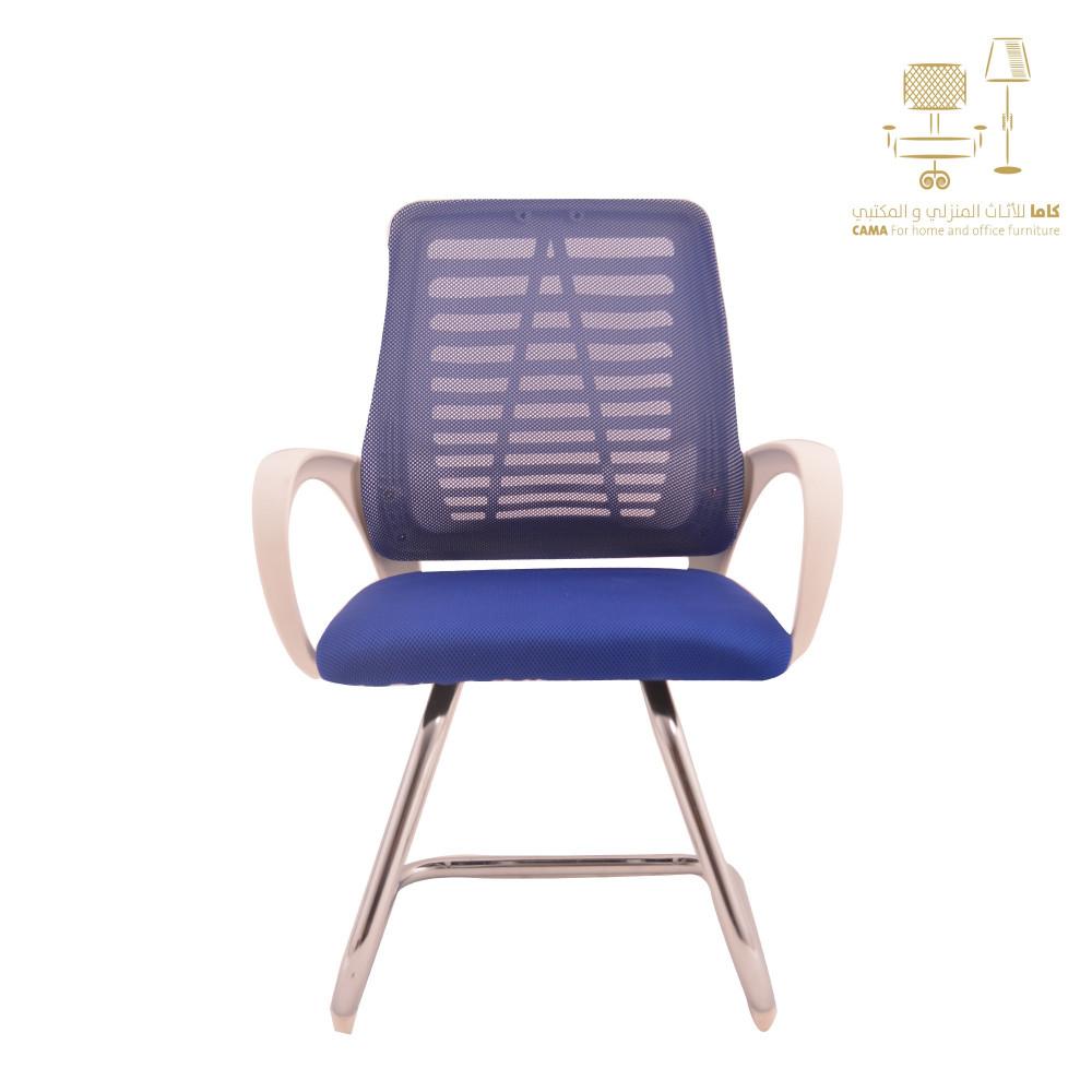 كرسي ثابت شبك ازرق من كاما C-LS-602