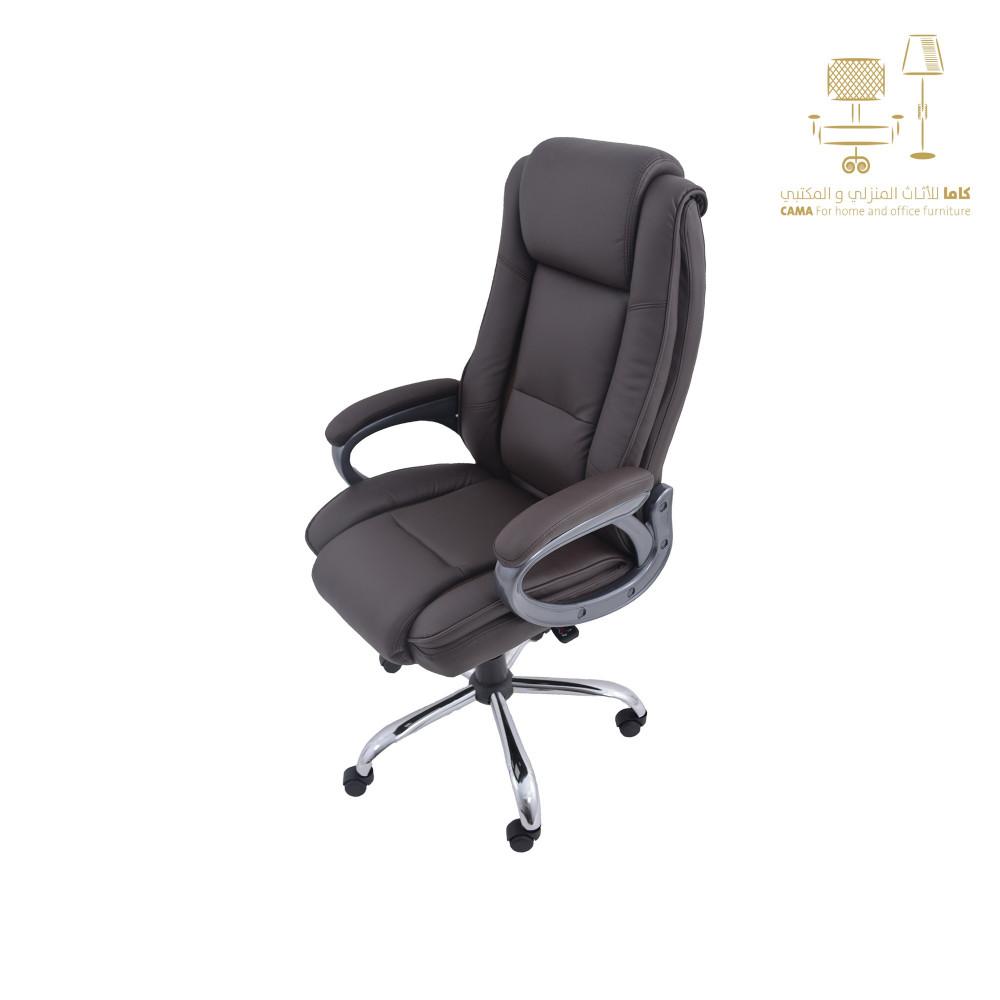 كرسي دوار جلد بني من كاما C-0042-0074