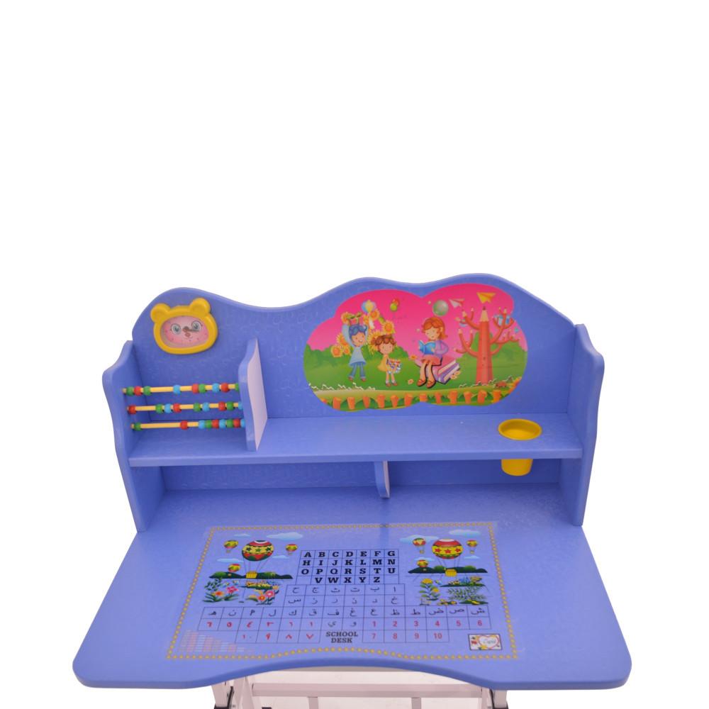 طاولة اطفال ازرق