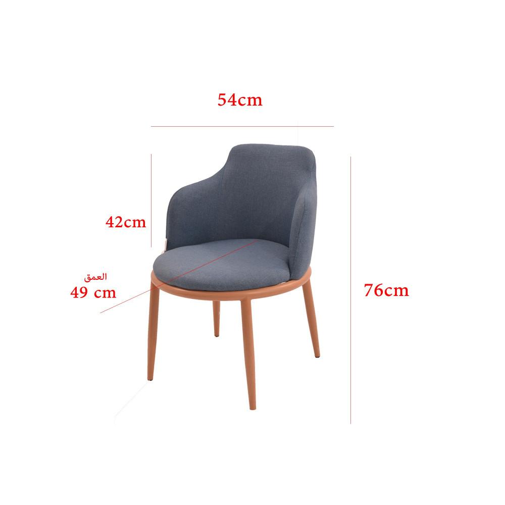 طقم طاولة و 2 كرسي  أزرق